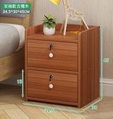 床頭櫃 簡約現代收納小柜子儲物柜置物架帶鎖臥室小型床邊柜經濟型【快速出貨八折搶購】