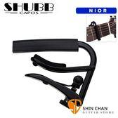 【缺貨】SHUBB C1K 消光黑 移調夾 新款滾輪設計 美國進口移調夾 木吉他 / 民謠吉他 / 鋼弦吉他