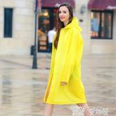 雨衣 雨衣成人長款戶外徒步旅遊單人男女式防雨透明帽檐時尚加大碼雨披 童趣屋