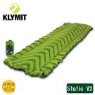 【Klymit 美國 STATIC V2 30D 睡墊《綠》】06S2GR02C/空氣墊/露營登山床墊/防潮墊/輕量保暖