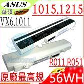 ASUS AL32-1015 電池(原廠最高規)-華碩 EeePC 1015,1016PE,VX6,A32-1015,A31-1015, AL31-1015,PL32-1015,白