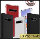 【萌萌噠】LG V60 ThinQ (6...
