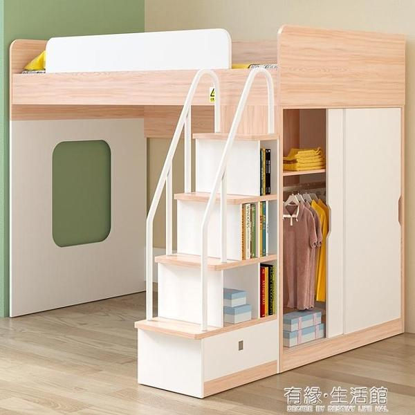 雙人床 北歐組合交錯式上下床 雙層床高低床子母床兒童床床架 上床下架 618購物節