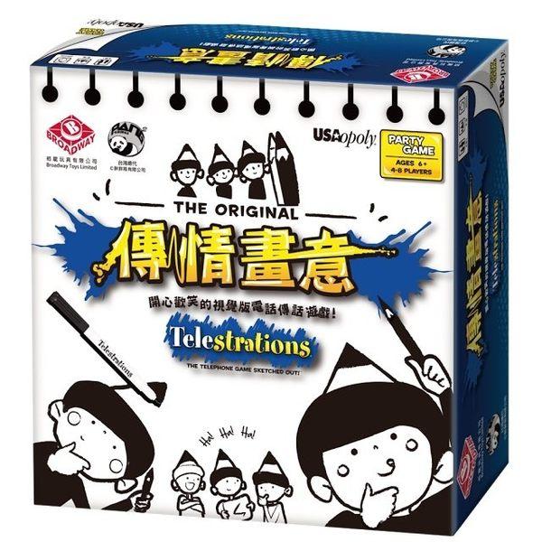 【胖胖熊】Telestrations 傳情畫意- 中文正版桌上遊戲《熱門益智遊戲》中壢可樂農莊