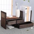 實木架子桌面置物架學生書桌桌上迷你小書架...