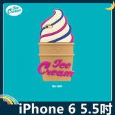 iPhone 6/6s Plus 5.5吋 蛋捲冰淇淋保護套 軟殼 霜淇淋雪糕 可愛創意 全包款 矽膠套 手機套 手機殼