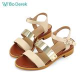Bo Derek 簡約金屬飾片低跟涼鞋-米色