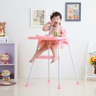 加大款多功能嬰兒餐椅BB吃飯座椅寶寶餐桌椅小孩兒童餐椅便攜MBS『潮流世家』
