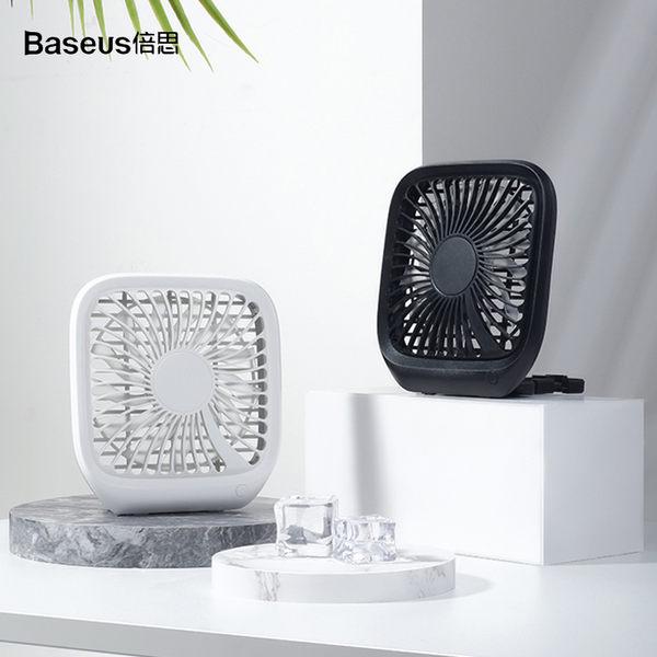 Baseus 倍思 風扇 USB 折疊 車載 三擋風力 小電扇 大風力 車用 後座風扇 便攜 桌面 電風扇 汽車風扇