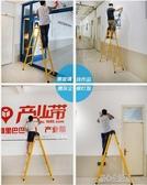 折疊梯 加厚2.5米人字梯兩用梯子折疊家用直梯鋼管工程YJT 暖心生活館