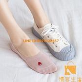 刺繡隱形襪子女士日系船襪棉透氣防滑淺口短襪【慢客生活】