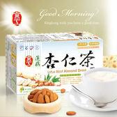 【京工】減糖蓮藕杏仁茶(10入)~300g/盒~奶素食