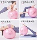健身球瑜伽球兒童加厚防爆