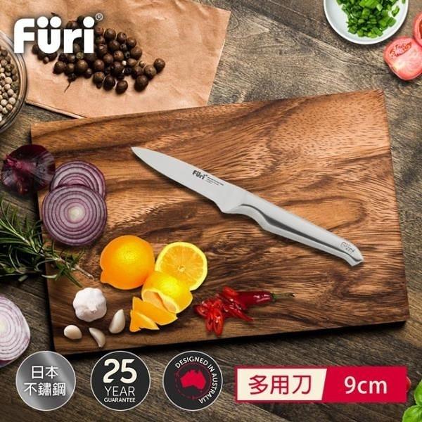 【南紡購物中心】澳洲Furi 不鏽鋼多用刀-15公分 FUR-11054