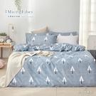 《DUYAN竹漾》舒柔棉雙人床包涼被四件組-白樺秘境