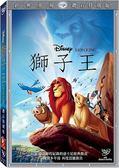 迪士尼動畫系列限期特賣 獅子王 鑽石版 DVD (購潮8)