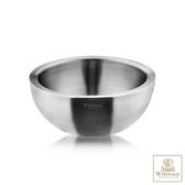 【英國 WILMAX】雙層不鏽鋼保溫保冷碗 1300 ML