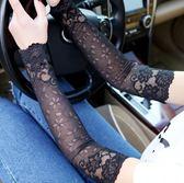 紋身袖套 手套袖套遮疤痕遮紋身手臂套長款女開車薄款防曬蕾絲護腕【superman】