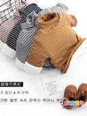 寶寶刷毛打底衫夾棉男嬰兒女童加厚秋冬季棉質半高領條紋長袖上衣
