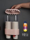 一次性杯子架自動取杯器免打孔置物架【福喜行】