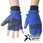 PolarStar 防風翻蓋兩用手套『藍紫』P16608 防風手套│保暖手套│防滑手套│刷毛手套│機車手套