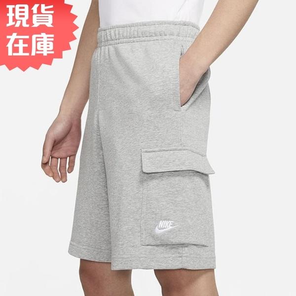 【現貨】NIKE NSW 男裝 短褲 棉質 抽繩 LOGO 灰 【運動世界】DD7015-063