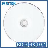 錸德 Ritek 代工 亮面 白色 滿版 可印式 BD-R 6X 25G 10片