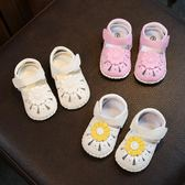 萬聖節快速出貨-嬰兒涼鞋軟底鞋子夏天女寶寶學步鞋防滑公主鞋