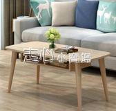 客廳桌子北歐簡約實木茶幾客廳迷你小茶幾現代簡易小茶桌經濟走心小賣場YYP
