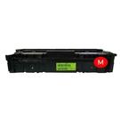 HSP CRG-054 054 紅色 高品質環保碳粉匣 適用MF642Cdw MF644Cdw