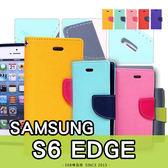 E68精品館 MERCURY 雙色皮套 三星 S6 EDGE 馬卡龍 保護套 手機套 軟殼 側翻 可立支架 矽膠套 G925