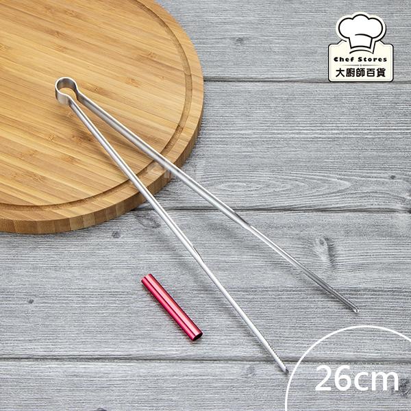 理想牌316食物夾公筷夾26cm服務夾料理夾-大廚師百貨