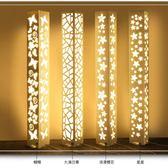 落地燈簡約現代個性創意落地燈立式LED客廳臥室書房居家雕花藝術設計師igo 貝兒鞋櫃