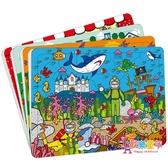 益智拼圖 一套4張小紅花3-4-6歲幼兒童拼圖20片/32片紙質拼圖益智玩具 2色 交換禮物
