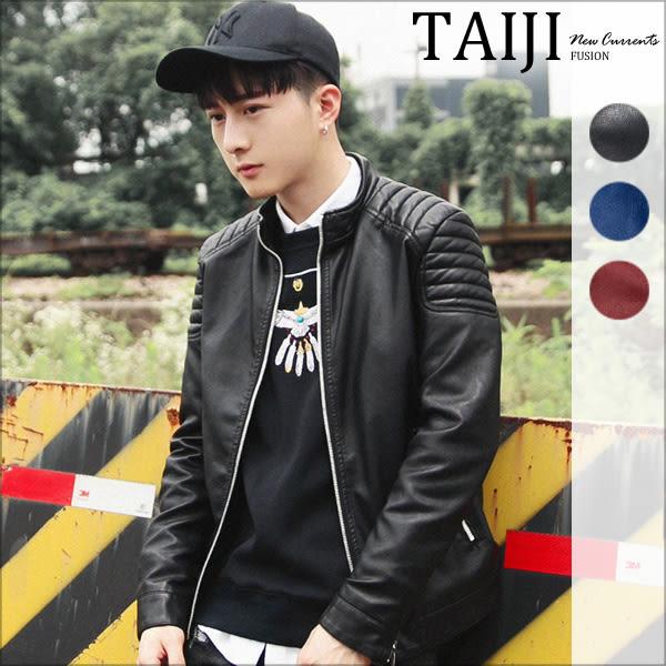 大尺碼皮衣夾克‧質感壓線立領皮衣夾克‧三色‧加大尺碼【NTJBP801】-TAIJI-