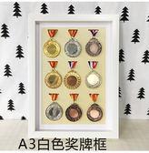 馬拉鬆獎牌展示架實木獎牌框紀念收納裝裱框勳章獎章展示盒定做