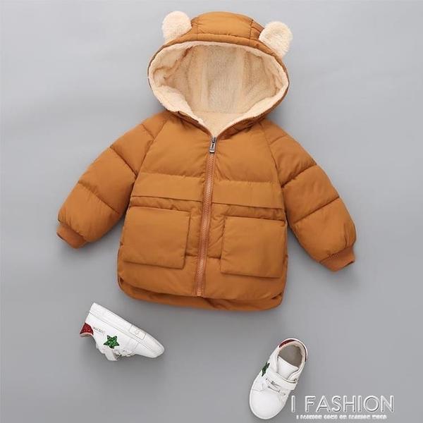 新款兒童純色羽絨棉服男女童寶寶短款加絨加厚棉襖連帽外套冬