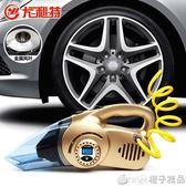 尤利特多功能車載吸塵器充氣泵大功率汽車用打氣泵家車兩用四合一   橙子精品