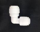 2.5分 安麗用塑膠快速接頭,安麗淨水器使用與醫療機台配管接頭,2分管接2.5分管L型接頭,120元1個