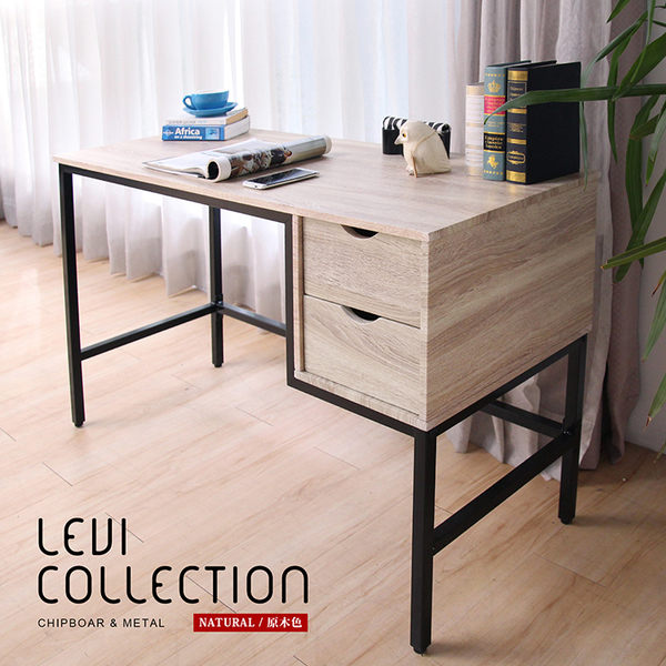 辦公桌 LEVI李維工業風個性鐵架雙抽書桌/不含椅/H&D東稻家居
