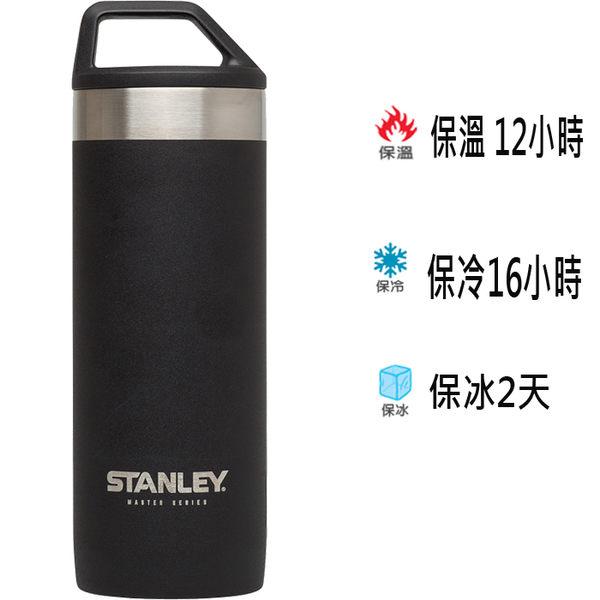 Stanley 美國品牌 大師系列 保溫單手杯 保溫瓶/ 保冷瓶 532 ml (黑) (10-02661)