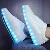 透氣七彩發光鞋鬼步舞鞋熒光學生夜光鞋男女usb充電led燈鞋