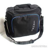 現貨PS4包包索尼ps4pro旅行包ps4 pro游戲主機手柄包 單肩收納包收納箱 配件 維科特3C3-21