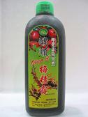 大熊健康~酵順梅精露960毫升/罐(買10罐送2罐)~特惠中~