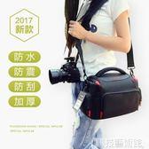佳能相機包單反700D750D70D80D800D6D200D77D5D4側背便攜攝影包M6 科技藝術館