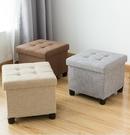 收納箱 簡約換鞋凳鞋櫃服裝店沙發凳子家用床尾儲物凳收納箱可坐成人墩子 古梵希鞋包