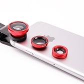 手機鏡頭廣角微距魚眼三合一套裝通用特效自拍神器外置攝像頭