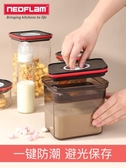 奶粉盒可刮平奶粉罐輔食罐子米粉盒密封罐外出便攜大容量防潮塑料奶粉盒 小天使