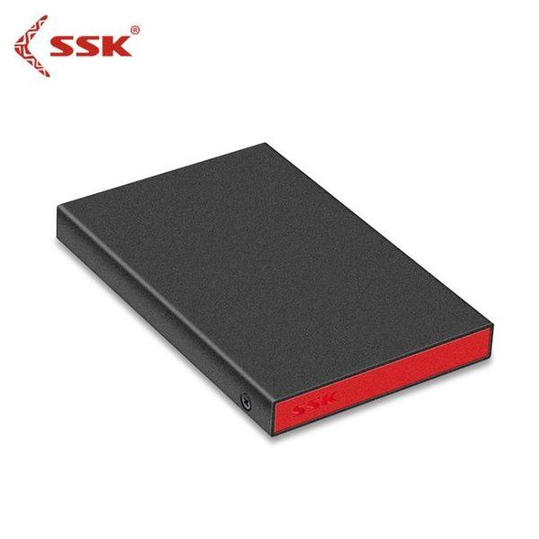 移動硬盤盒 高速usb3.0移動硬盤盒2.5英寸筆記本電腦外置讀取外接硬盤盒
