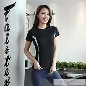 運動T恤女寬鬆跑步訓練瑜伽服上衣彈力透氣速幹健身短袖夏季薄款  夏季新品